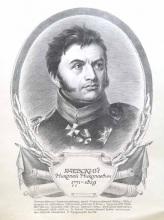 Манга  Википедия
